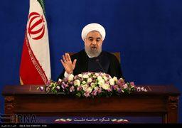 روحانی در صف منتقدان از نحوه اجرای اصل 44