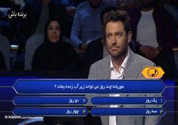 آیتالله مکارم شیرازی: جوایز مسابقه تلویزیونی