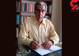 مجید فرازمند فیلمنامهنویس سینمای ایران دار فانی را وداع گفت