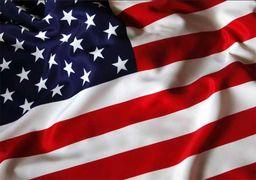 سفارت آمریکا در عراق درباره مراسم عاشورا به دیپلماتهای خود هشدار داد