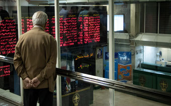 20 تاکتیک اصلی دولت روحانی برای هدایت بیشتر نقدینگی شهروندان به بورس