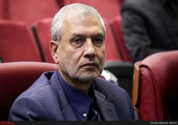 ترامپ باعث سعادت ایران میشود