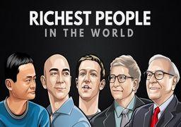 آمار جدید ثرونتمندترین افراد جهان / جف بزوس همچنان در صدر