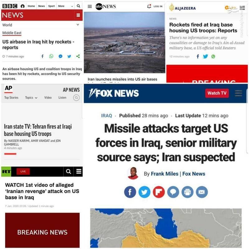 نیروهای آمریکایی مستقر در عراق مورد حمله موشکی قرار گرفتهاند؛ منابع نظامی میگویند به ایران مشکوک هستند