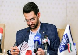 آذری جهرمی: پارازیتها ارتباطی به آنتندهی موبایل ندارد