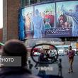 هزینه زندکی در تهران چقدر شده است؟ + ارزان ترین و گرانترین شهرهای جهان