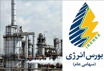 پرداخت بیشترین یارانه انرژی جهان در ایران