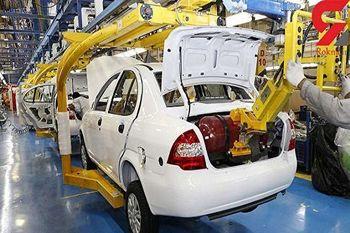 تصویر مجوز افزایش نرخ خودروییها