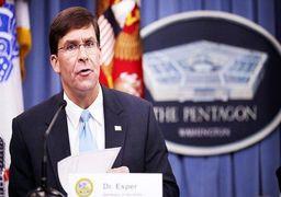 وزیر دفاع آمریکا: تصمیم به ترور ژنرال سلیمانی برای من تصمیم سادهای بود