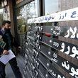 شرایط جدید خرید ارز از صرافی ها