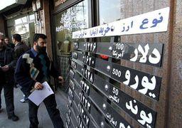 بانک مرکزی اعلام کرد؛ تغییرات تازه در زمینه شرایط تاسیس صرافی در شهرهای مختلف کشور