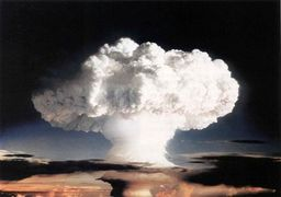 بمب هیدروژنی چیست و چه تفاوتی با بمب اتم دارد؟ + عکس