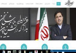 آغاز بهکار پایگاه اینترنتی عباس آخوندی