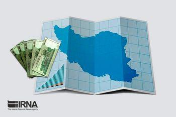 رئیس سازمان برنامه و بودجه ارزش یارانههای پنهان و آشکار را اعلام کرد