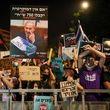 تظاهرات مقابل خانه نتانیاهو +تصاویر