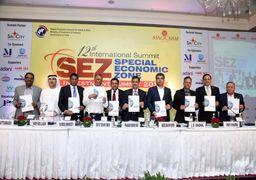 حضور مدیرعامل منطقه آزاد چابهار در همایش سرمایه گذاری مناطق ویژه اقتصادی هند