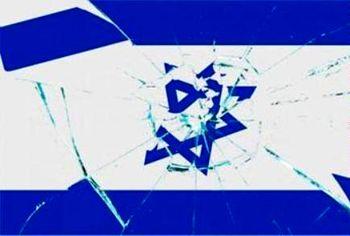 یک پیشگویی از نتیجه جنگ آتی اسرائیل
