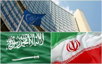 درخواست جهانی پادشاه عربستان علیه ایران