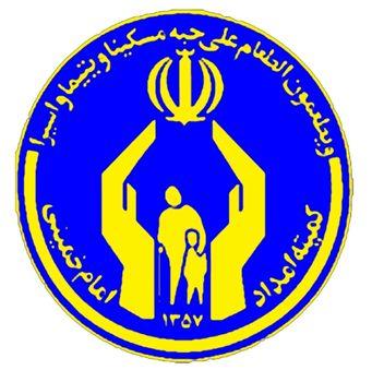 هجمهها به کمیته امداد واکنش لاریجانی را برانگیخت
