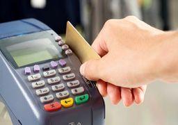کارتخوانهای بانکهای ایرانی در خارج از کشور مسدود میشود/برنامه بانک مرکزی برای برخورد با متخلفان