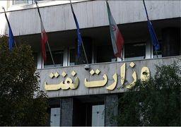 پاسخ وزارت نفت به اظهارات وزیر نفت احمدی نژاد