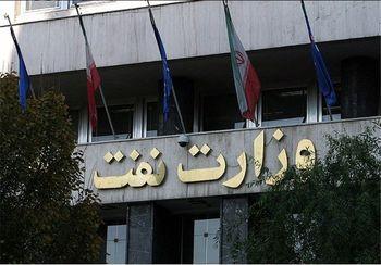 پاسخ وزارت نفت به ادعای یک نماینده درباره ارتباط ماجرای هپکو و زنگنه