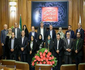 مراسم آغاز به کار شورای اسلامی پنجم تهران،ری و تجریش