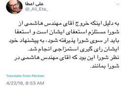 شهرداری محسن هاشمی منتفی شد+عکس