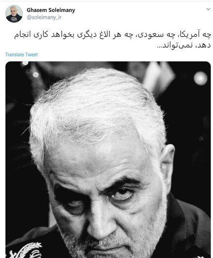 انتشار جمله معنادار سردار سلیمانی پس از تهدید هواپیمای ماهان توسط دو جنگنده آمریکایی