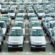 ممنوعیت پیش فروش خودرو بدون مجوز وزارت صنعت