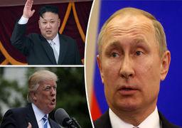 بده بستان پنهانی مسکو و پیونگ یانگ