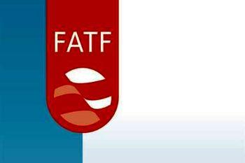 آغاز بهکارنشست FATF در پاریس؛ ایران در دستور کار