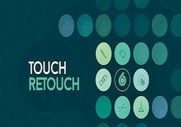 TouchRetouch اپلیکیشن حذف اشیا از تصاویر