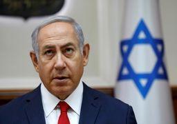 اجازه فرمان جنگ نتانیاهو لغو شد