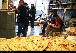 گرانترین نان دنیا در ایران!
