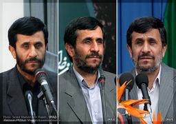 احمدینژاد: اگر مانع نمیشدند همه ثروتها را تقسیم میکردم