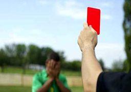 رکورد سریعترین کارت قرمز تاریخ فوتبال ثبت شد
