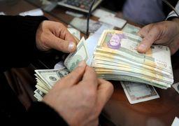دلار بالا می رود یا پایین می آید؟