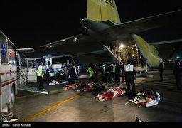 شمار مجروحان زلزله کرمانشاه از 9000 نفر گذشت