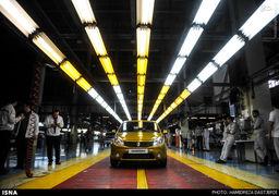 پیغام مهم رنو به خودروسازان ایرانی