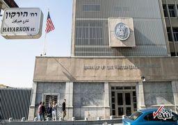 روز انتقال سفارت آمریکا به بیت المقدس رسما اعلام شد