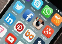 انتقاد کنگره آمریکا از نظارت پایین بر شبکههای اجتماعی