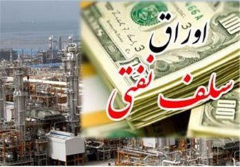 وزیر نفت: فروش اوراق سلف نفتی امروز تعیین تکلیف میشود