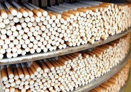 جزئیات مالیات محصولات دخانیات + جدول