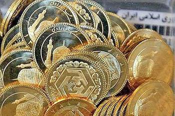 افزایش 500 هزار تومانی قیمت سکه
