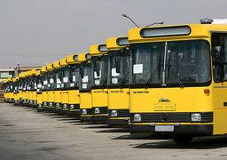 مزایده - مناقصه / فروش 14 دستگاه اتوبوس از رده خارج