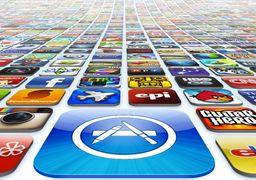 بهترین اپلیکیشنهای« اپ استور» برای مدت محدودی رایگان شدند  + لینک دانلود