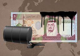 بزرگترین صادر کننده نفت در گرداب بحران اقتصادی