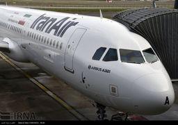 پروازهای اربعین ایرانایر به مشکل خورد