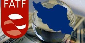 ایران از لیست سیاه FATF خارج خواهد شد؟